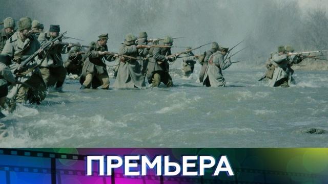 Самый масштабный телепроект 2017года. Экранизация великой саги «Хождение по мукам»— c 27ноября на НТВ.НТВ.Ru: новости, видео, программы телеканала НТВ