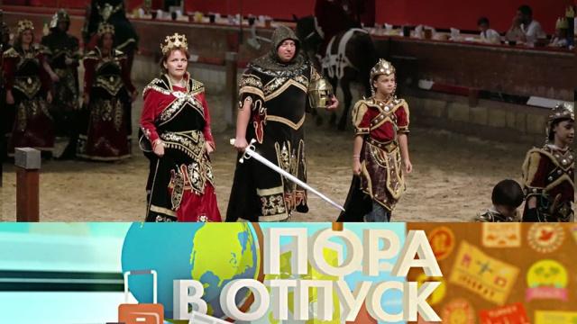 Выпуск от 18 ноября 2017 года.Испания.НТВ.Ru: новости, видео, программы телеканала НТВ