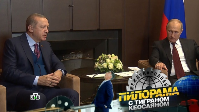 Как Реджепу Эрдогану удалось убедить Владимира Путина, что турецкие помидоры больше не вредные?НТВ.Ru: новости, видео, программы телеканала НТВ