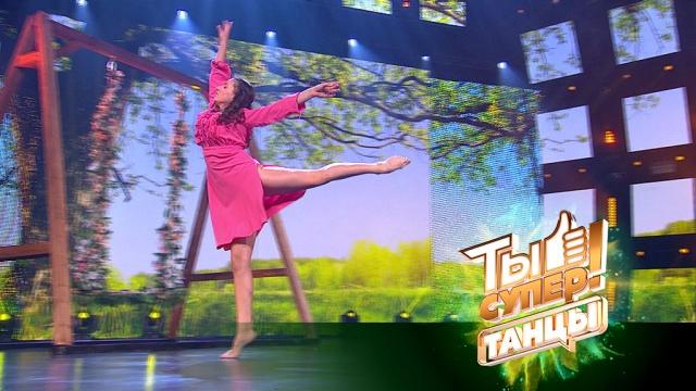 Танец-посвящение маме висполнении Алины растрогал судей до слез!НТВ.Ru: новости, видео, программы телеканала НТВ
