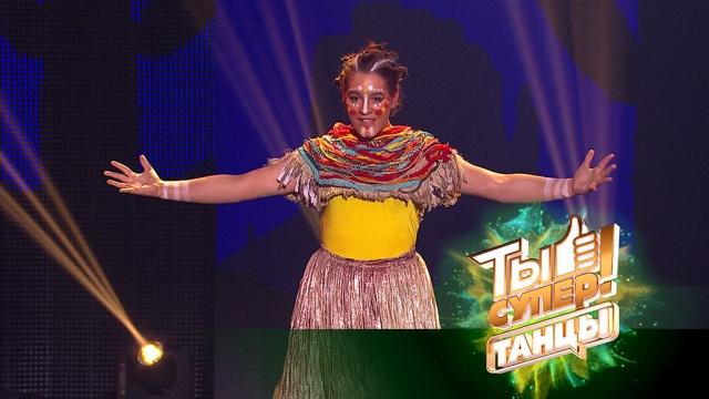Танец— огонь! Озорная Ксюша была на сцене как дома итанцевала задорно, артистично, сюмором!НТВ.Ru: новости, видео, программы телеканала НТВ