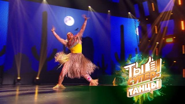 «Ты супер! Танцы». Второй тур: Ксения Долгачёва, 16лет, г.Челябинск.НТВ.Ru: новости, видео, программы телеканала НТВ