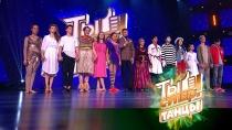 Выбор жюри: третья четверка полуфиналистов проекта «Ты супер! Танцы!»