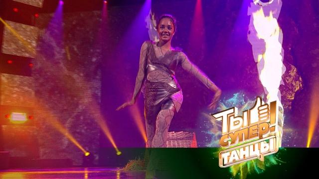Обалдеть! Сиам околдовала судей своим роскошным танцем иневероятной пластикой.НТВ.Ru: новости, видео, программы телеканала НТВ