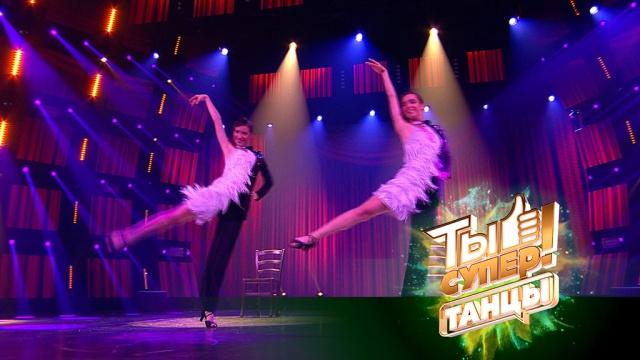 Ксюша иРита внеобычном образе подарили всем зажигательный танец иатмосферу бродвейского мюзикла.НТВ.Ru: новости, видео, программы телеканала НТВ
