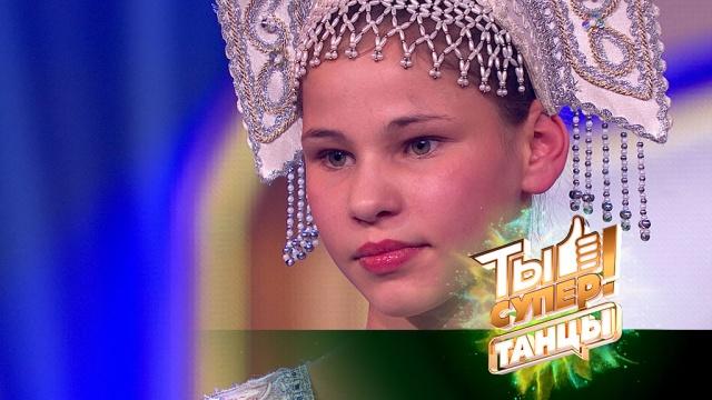 «Ты фантастически красивая!»: Надя восхитила жюри своим образом иузнала, как стать королевой сцены.НТВ.Ru: новости, видео, программы телеканала НТВ