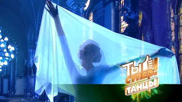 Танец высшего пилотажа! Яна поразила жюри полетом, нежностью икрасотой своего невесомого номера!НТВ.Ru: новости, видео, программы телеканала НТВ