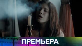 Новая экранизация знаменитой трилогии Алексея Толстого «Хождение по мукам»— с27ноября в21:40