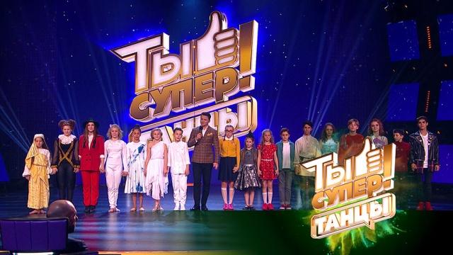 Выбор жюри: четвертая четверка полуфиналистов проекта «Ты супер! Танцы».НТВ.Ru: новости, видео, программы телеканала НТВ