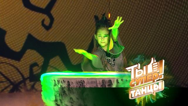 «Наимилейшая колдунья» Ира справилась со сложной хореографией, показав залу крутой ивкусный афро-джаз!НТВ.Ru: новости, видео, программы телеканала НТВ