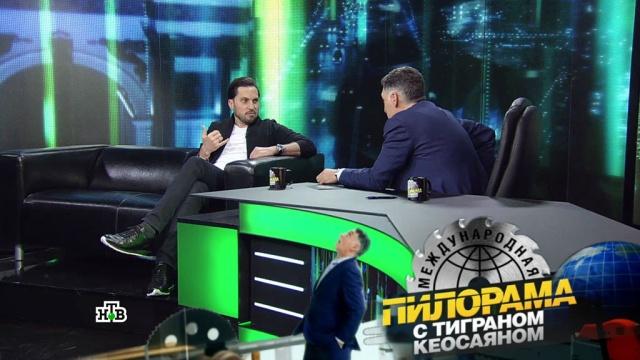 25ноября 2017года.25 ноября 2017 года. Специальный гость — Александр Ревва.НТВ.Ru: новости, видео, программы телеканала НТВ