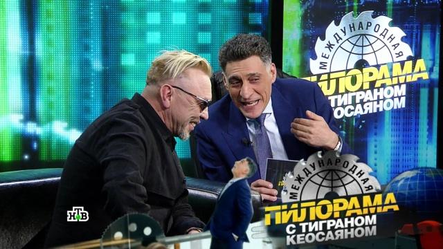 2 декабря 2017 года.2 декабря 2017 года.НТВ.Ru: новости, видео, программы телеканала НТВ