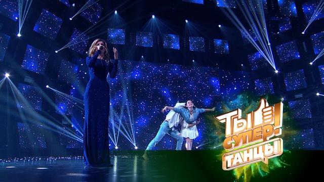 Потрясающий танец ребят из Армении собрал восторги жюри иаплодисменты зала, аЮлианна Караулова подарила им песню.НТВ.Ru: новости, видео, программы телеканала НТВ