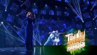 Потрясающий танец ребят из Армении собрал восторги жюри иаплодисменты зала, аЮлианна Караулова подарила им песню