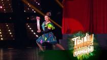 &laquo;Ты супер! Танцы&raquo;. Второй тур: Виктория Карбышева, 14&nbsp;лет, г.&nbsp;<nobr>Усть-Катав</nobr>