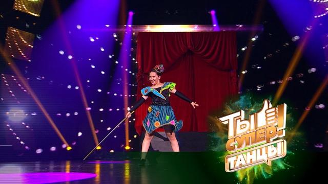 Озорной цирковой номер Вики снеожиданным финалом произвел фурор.НТВ.Ru: новости, видео, программы телеканала НТВ