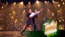 «Ты супер! Танцы». Второй тур: суперпара Эвелина Машир иВиталий Козленко, 11и 14лет
