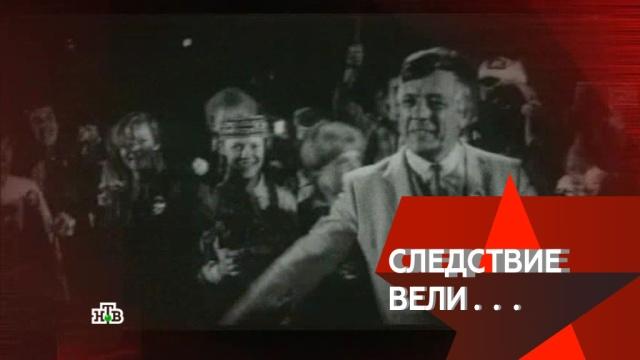 «Пуля для маэстро».«Пуля для маэстро».НТВ.Ru: новости, видео, программы телеканала НТВ