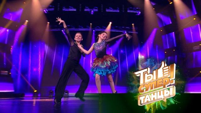 Юные звездочки Полина иНикита превратили свой танец внастоящее шоу иочаровали судей.НТВ.Ru: новости, видео, программы телеканала НТВ