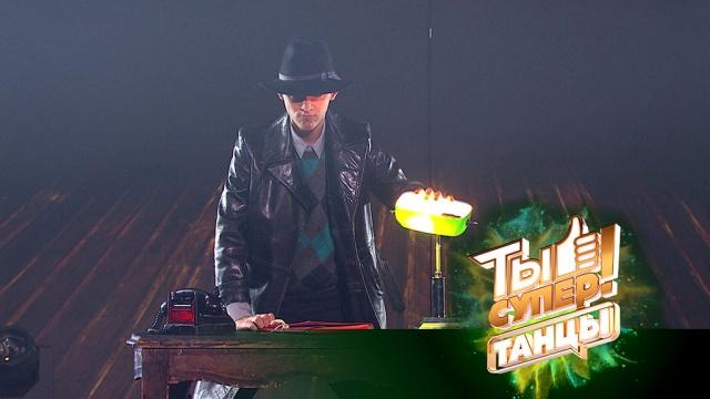 Снова сразил всех наповал! Сложнейшая хореография, азарт иактерский талант Ибрагима восхитили жюри.НТВ.Ru: новости, видео, программы телеканала НТВ