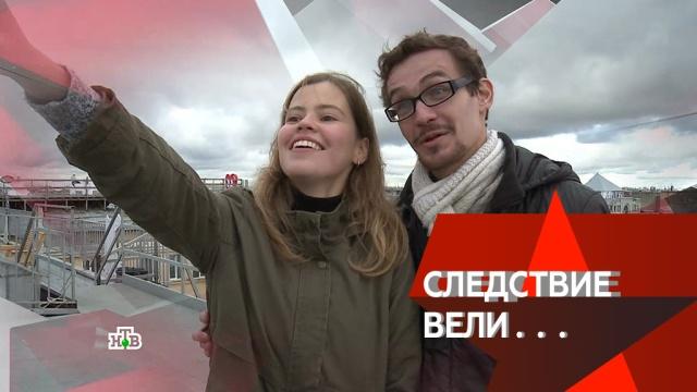 «Прибалтийский упырь».«Прибалтийский упырь».НТВ.Ru: новости, видео, программы телеканала НТВ