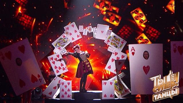 Кого из участников впереди ждет грандиозный финал? «Ты супер! Танцы»— всубботу в21:00.НТВ.Ru: новости, видео, программы телеканала НТВ