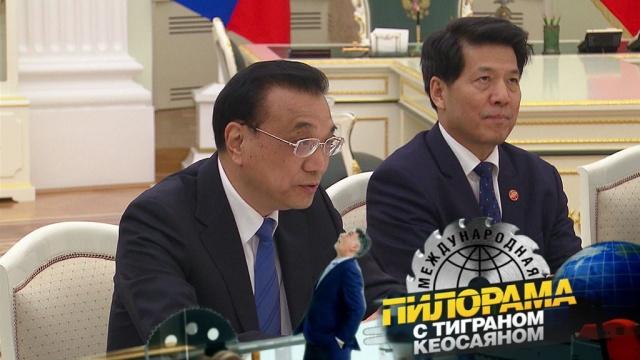 Почему Китай хочет купить уРоссии всего одну С-400? «Международная пилорама»— всубботу на НТВ.НТВ.Ru: новости, видео, программы телеканала НТВ