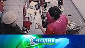 «Сегодня в<nobr>Санкт-Петербурге»</nobr>. 5декабря 2017года. 16:15