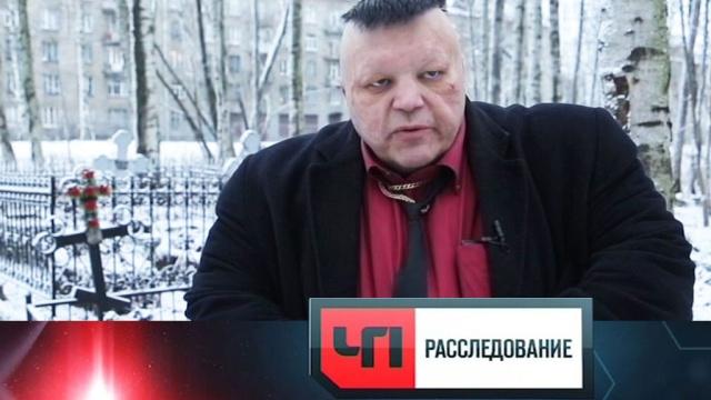 Почему похоронщики оказываются на месте быстрее полиции искорой икак борются за каждого клиента? «ЧП. Расследование»— впятницу на НТВ.НТВ.Ru: новости, видео, программы телеканала НТВ