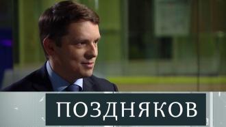 Эксклюзивное интервью председателя правления фонда «Сколково» Игоря Дроздова. Полная версия