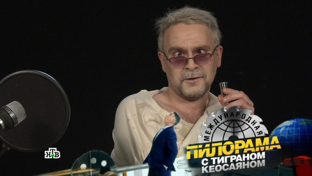 «Светит мне издесь дурдом»: в«Международной пилораме»— человек, похожий на Родченкова.НТВ.Ru: новости, видео, программы телеканала НТВ