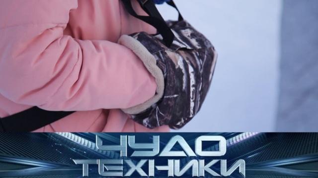 Выпуск от 10 декабря 2017 года.Одежда с подогревом, бионический глаз, автоматическая электротурка и костюм для восстановления после травм.НТВ.Ru: новости, видео, программы телеканала НТВ