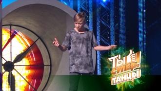 Невероятные трюки иудивительный танец: Витя из Белгорода своим выступлением снова лишил судей дара речи