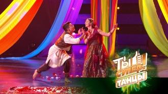 Настоявшие звезды Болливуда! Давид иАстхик из Армении сразили всех красочным индийским танцем