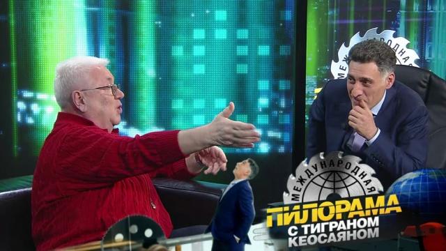 9 декабря 2017 года.9 декабря 2017 года.НТВ.Ru: новости, видео, программы телеканала НТВ