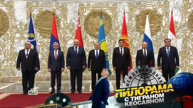 Как друзья Владимира Путина вМинске по Сочи скучали.НТВ.Ru: новости, видео, программы телеканала НТВ