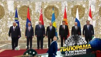 Как друзья Владимира Путина вМинске по Сочи скучали