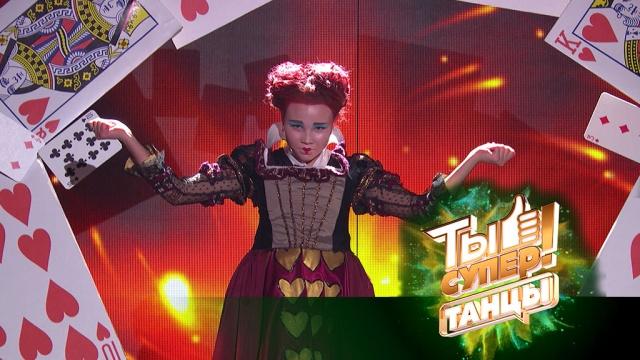 «Ты супер! Танцы». Полуфинал. Кристина Стародубова, 14лет, г.Арамиль.НТВ.Ru: новости, видео, программы телеканала НТВ