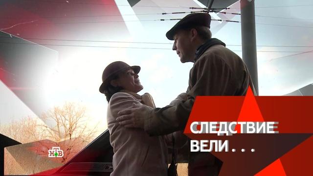 «Любовь и голуби. Подлинная история».«Любовь и голуби. Подлинная история».НТВ.Ru: новости, видео, программы телеканала НТВ