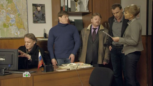 «Экстрасенс».«Экстрасенс».НТВ.Ru: новости, видео, программы телеканала НТВ