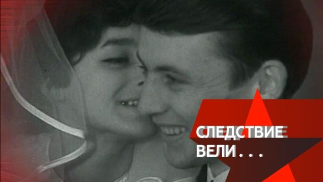 «Синяя роза».«Синяя роза».НТВ.Ru: новости, видео, программы телеканала НТВ