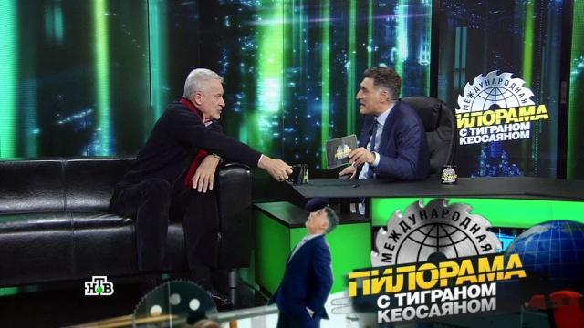 16 декабря 2017 года.16 декабря 2017 года.НТВ.Ru: новости, видео, программы телеканала НТВ