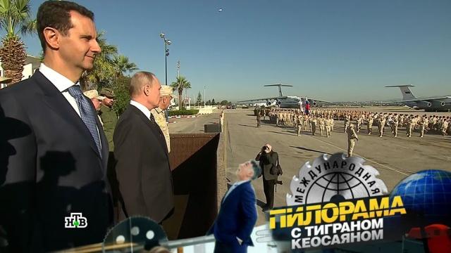 Не только Дальний Восток, но иБлижний: подробности поездки Владимира Путина вСирию, Турцию иЕгипет.НТВ.Ru: новости, видео, программы телеканала НТВ