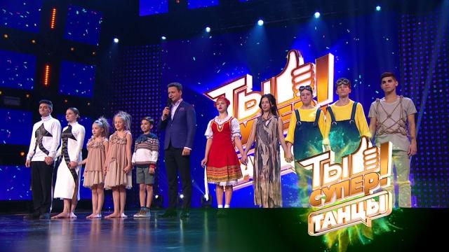 Вшоу «Ты супер! Танцы» жюри выбрало всех участников финала.НТВ.Ru: новости, видео, программы телеканала НТВ