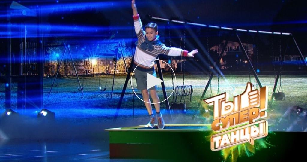 «Тебе так идет танцевать!»: Богдан получил все зеленые кнопки иобменялся комплиментами сжюри