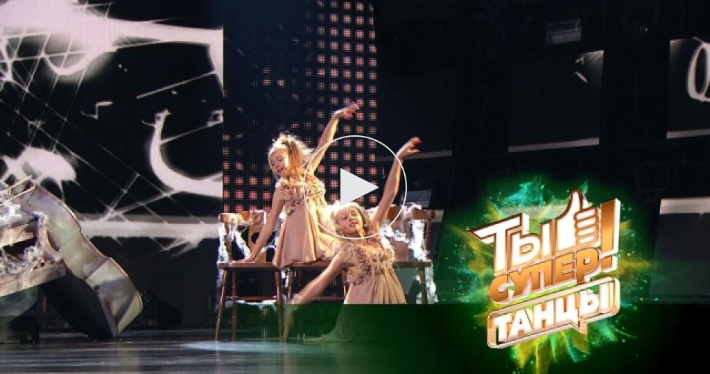 Элегантно, тонко, воздушно! Юные сестры Аня иЯна изумили судей роскошной хореографией