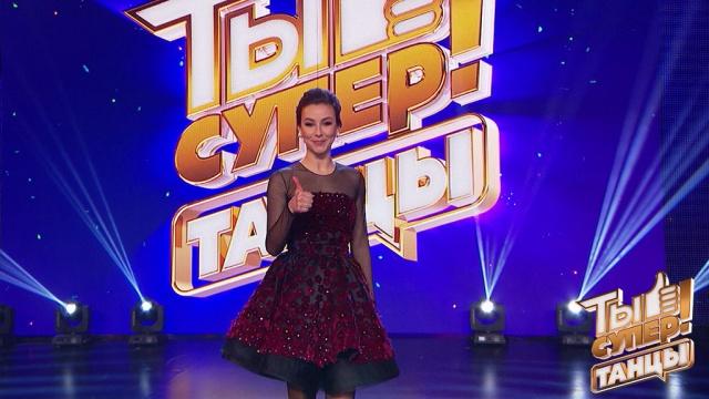 Грандиозный финал «Ты супер! Танцы» — в субботу на НТВ.НТВ, Ты супер Танцы, дети и подростки, фестивали и конкурсы, шоу-бизнес.НТВ.Ru: новости, видео, программы телеканала НТВ