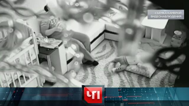 ЧП.криминал, мошенничество, МЧС, нападения, пожары, полиция, приговоры, Следственный комитет, стрельба, суды.НТВ.Ru: новости, видео, программы телеканала НТВ