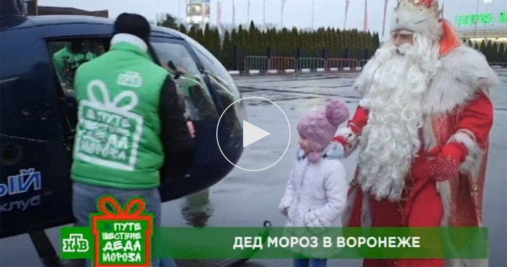 Второй день Деда Мороза вВоронеже: сюрпризы, подарки иисполнение заветных желаний