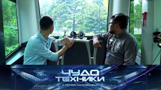 «Чудо техники» с Сергеем Малозёмовым.гаджеты, инновации, наука и открытия, технологии.НТВ.Ru: новости, видео, программы телеканала НТВ